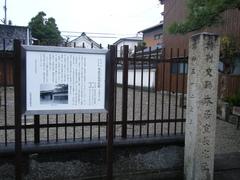 20120403宣長邸跡.JPG