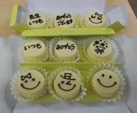 メッセージ入りチーズケーキ.jpg