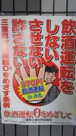 H290711 栄町庁舎.JPG