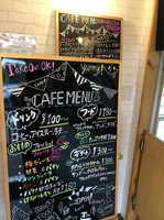 H300610 志摩海道(カフェ).jpg
