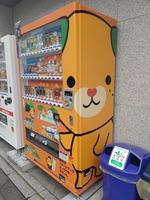 20200124松山市内.JPG