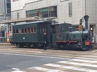 20200124坊っちゃん列車.JPG